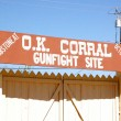 OK Corral fight site — Stock Photo