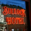 Stock Photo: Deadwood Bullock Hotel