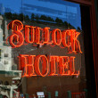 Deadwood Bullock Hotel — Stock Photo