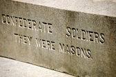 Konfederačních vojáků — Stock fotografie