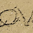 Love in the sand-1 — Stock Photo