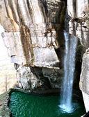 岩城瀑布 2 — 图库照片