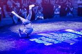 Breakdancing — Fotografia Stock
