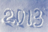 Happy New Year 2013 background — Stockfoto