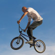 Cycling, bicycle sport BMX  — Stock Photo