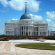 Presidential Palace in Astana — Stock Photo