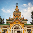 Stock Photo: Church orthodox dome christianity Almaty Kazakhstan