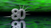 Prickles number eighty — Stock Photo
