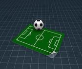 Futbol bahçesi — Stok fotoğraf