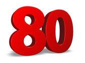 Número ochenta — Foto de Stock