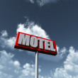 Motel — Stock Photo
