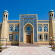 Stock Photo: Islam mosque asian
