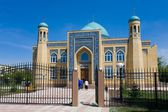 Islam mosque asian — Stock Photo
