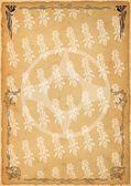 Certificate,diplom Karate kyokushinkai poster paper. MARTIAL ARTS. karate-do way — Стоковое фото