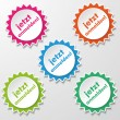 Register Now Star Paper Labels - Stock Vector