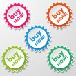 Buy Now Colorful Star Paper Labels — Stock Vector