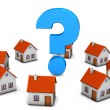 Homes Question Mark — Stock Photo #25256375