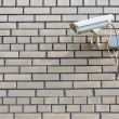 Stock Photo: CCTV Security Camera