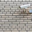 CCTV Security Camera — Stock Photo #16782233