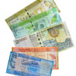 Rupee isolated - Stock Photo