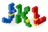 構築ブロック ベクトル abc. — ストックベクタ