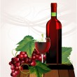 The glass of wine, bottle, old barrel and grape. — Stock Vector #45172243