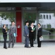Group of business colleagues outside the office — Stock Photo