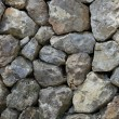 Stock Photo: Dry stone rock construction