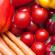 Stock Photo: Colourful fresh vegetables
