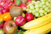 Background of colorful fresh tropical fruit — Stock Photo