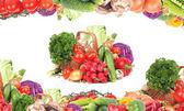Fresh vegetable — Stock Photo