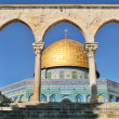 Dome of the Rock. Jerusalem, Israel. — Stock Photo #12417019