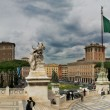 Panoramic view of Piazza Venezia in Rome, Italy. — Stock Photo
