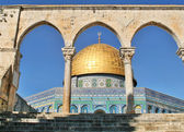 Dome of the Rock. Jerusalem, Israel. — Stock Photo