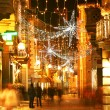 Stock Photo: Decorated evening street. Alba, Italy.