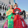 Stock Photo: Two participants in veneticarnival.