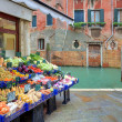 Small market. Venice, Italy. - Stock Photo