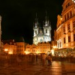 Stock Photo: Prague city center at night.