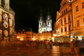 Prague city center at night. — Stock Photo