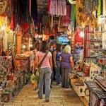 Old Jerusalem market. — Stock Photo