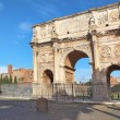 Arch of Constantine. Rome, Italy. — Stock Photo