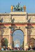 Arc de Triomphe du Carrousel. Paris, France. — Stock Photo