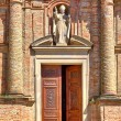 FAcade of catholic church in Italy. — Stock Photo