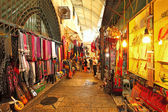 Old market in Jerusalem. — Stock Photo