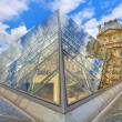 Glass Pyramid and Louvre Royal Palace. Paris, France. — Stock Photo