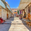 Old market in Jerusalem. — Stock Photo