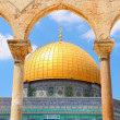 Stock Photo: Dome of Rock mosque in Jerusalem, Israel.