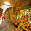Old market in Jerusalem. — Stock Photo #32867591