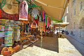 Alter Markt in jerusalem. — Stockfoto