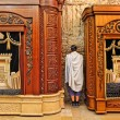 Wooden cabinets with Torah at Western Wall. — Stock Photo